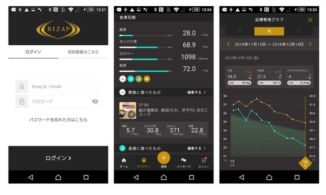 1アプリ.png